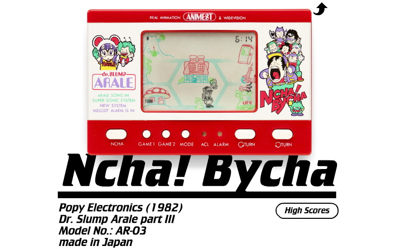 arcade 022 Retro kvarcjátékok online reinkarnációja
