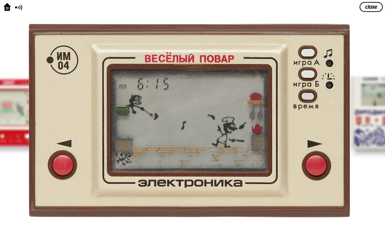 arcade 03B Retro kvarcjátékok online reinkarnációja