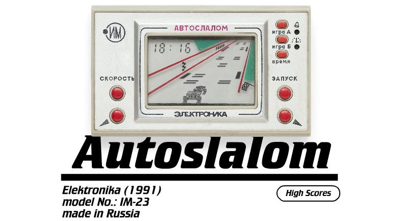 arcade 052 Retro kvarcjátékok online reinkarnációja