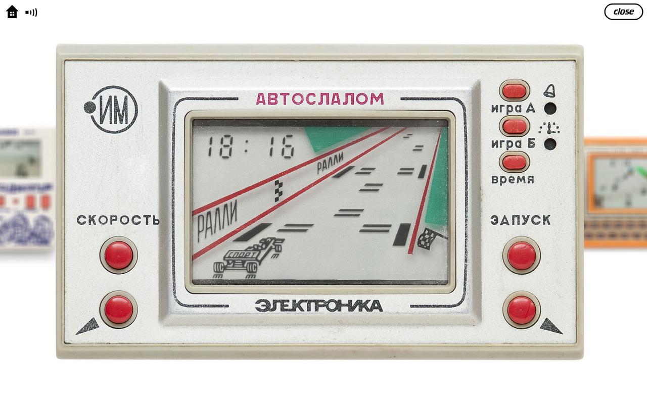 arcade 05B Retro kvarcjátékok online reinkarnációja