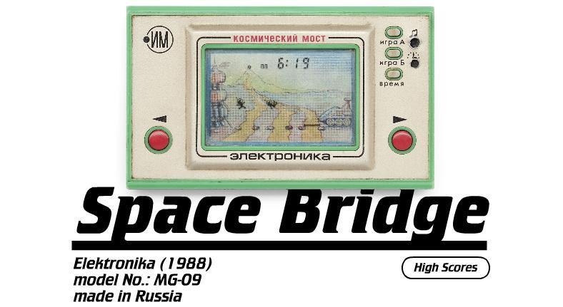 arcade 082 Retro kvarcjátékok online reinkarnációja