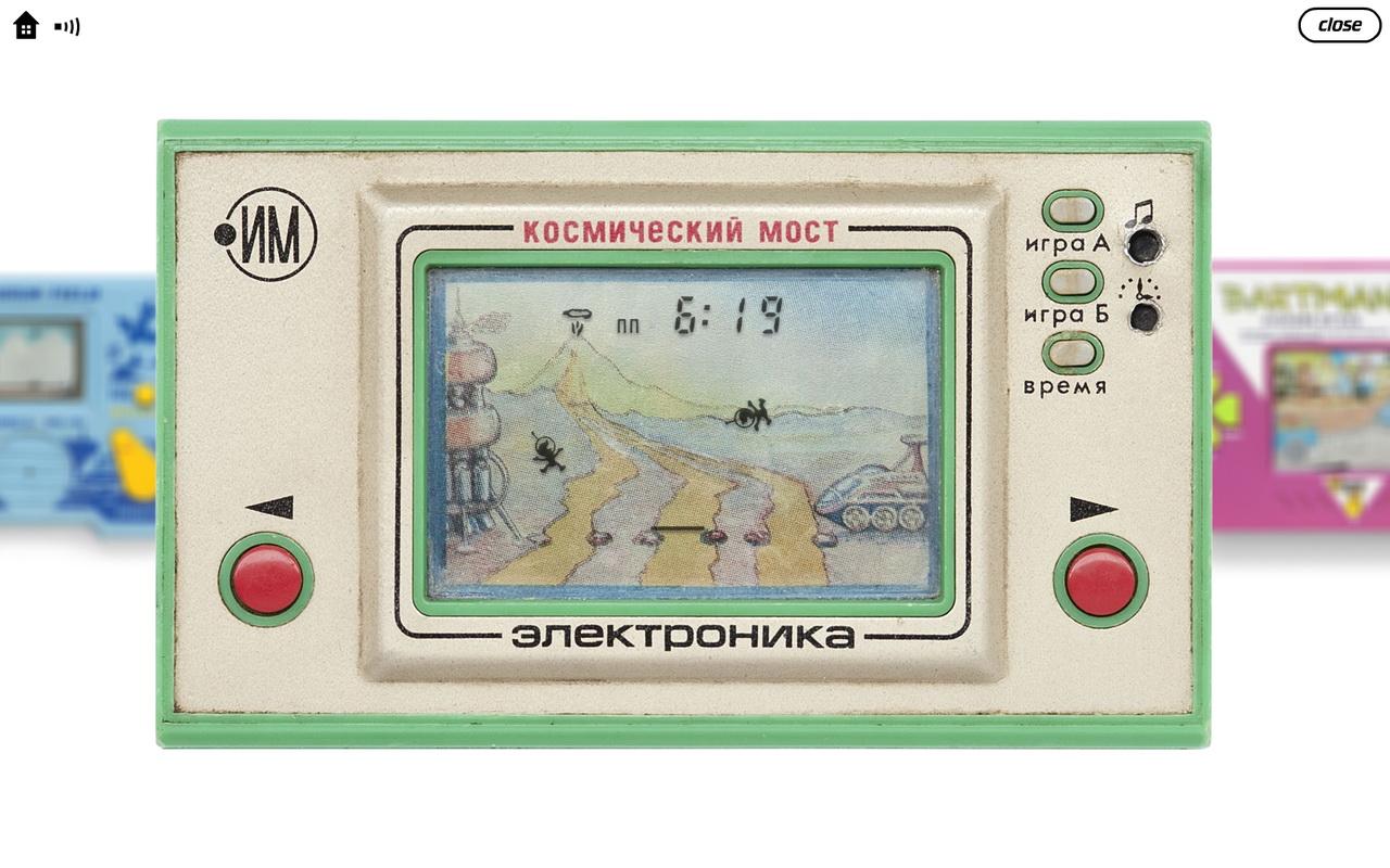 arcade 08B Retro kvarcjátékok online reinkarnációja