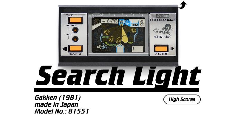arcade 112 Retro kvarcjátékok online reinkarnációja