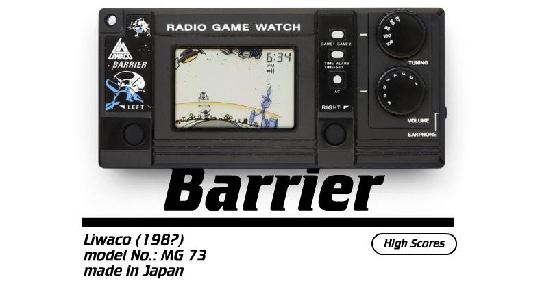 arcade 152 Retro kvarcjátékok online reinkarnációja