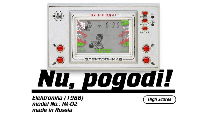 arcade 182 Retro kvarcjátékok online reinkarnációja