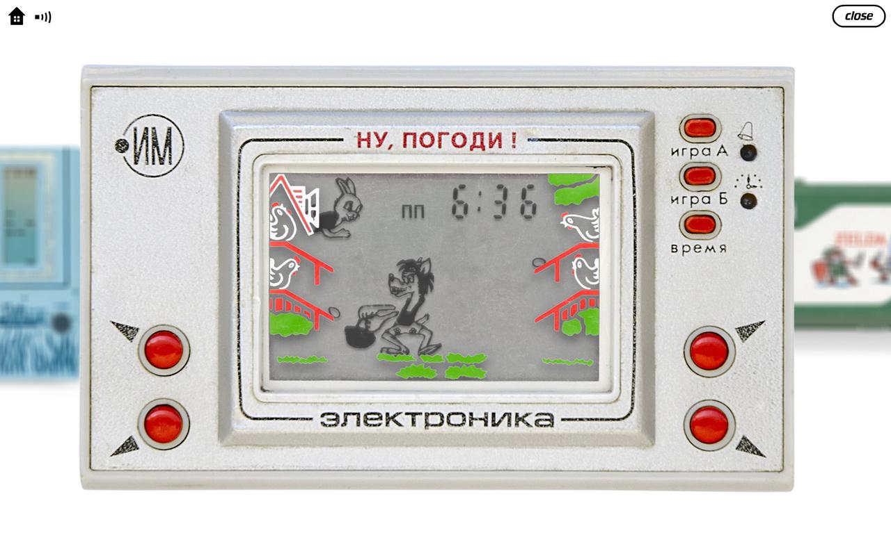 arcade 18B Retro kvarcjátékok online reinkarnációja